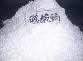 碳酸钙在塑料薄膜中的特点及应用